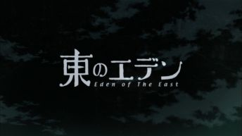 Eden of the East 002 - 20160619