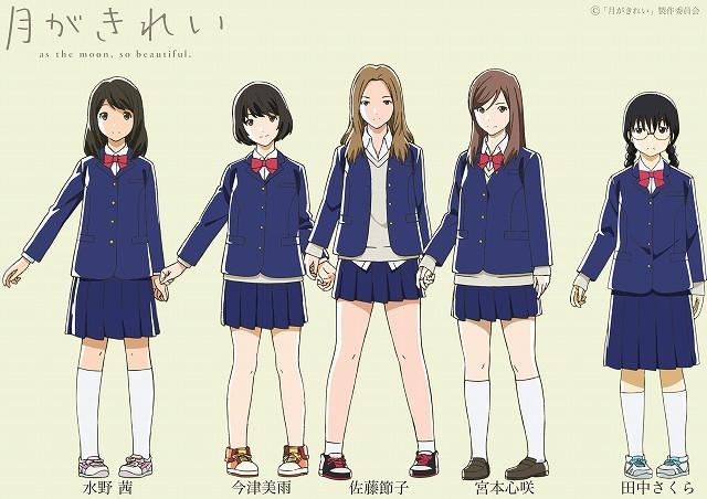 Left to Right: Akane Mizuno, Miu Imazu, Setsuko Satou, Aira Miyamoto, Sakura Tanaka