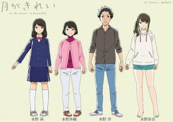Left to Right: Akane Mizuno, Saori Mizuno, Hiroshi Mizuno, Ayane Mizuno