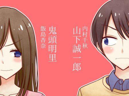 Kana Ijima (Left) & Chiaki Uchimura (Right)