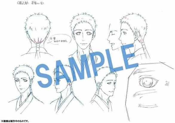 Tetsunosuke Ichimura (Adult)