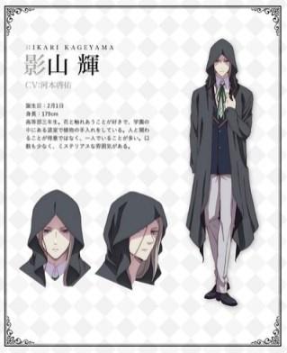 Butlers Chitose Momotose Monogatari Character Visual - Hikari Kageyama 001 - 20180126
