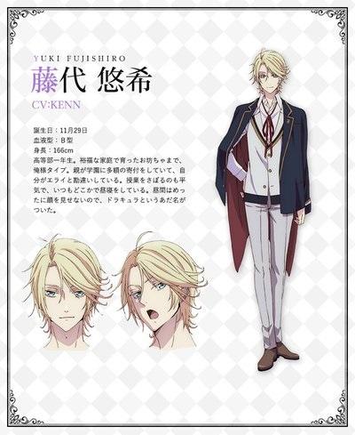 Butlers Chitose Momotose Monogatari Character Visual - Yuki Fujishiro 001 - 20180126