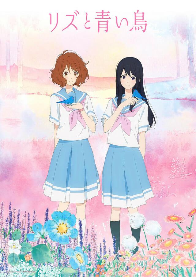 Kumiko & Reina
