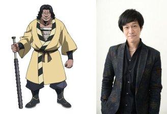 Angolmois Character Visual - Onitakemaru