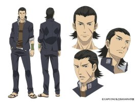Gakuen Basara Character Visual - Katakura Kojuro