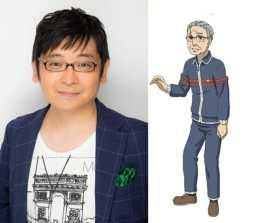 Muhyo and Roji Character Visual - Maeda