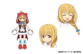 Han-Gyaku-Sei Million Arthur Character Visual - Renkin Arthur
