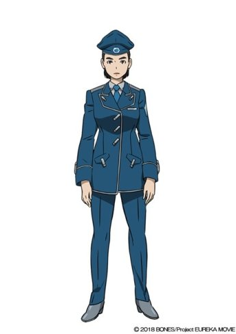 Anemone Eureka Seven Hi-Evolution Character Visual - Shibata