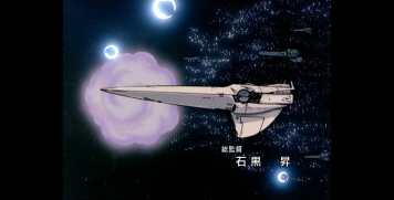 Legend of the Galactic Heroes 001 - 20180923