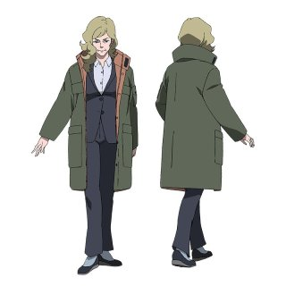 Mobile Suit Gundam NT Character Visual - Martha Vist Carbine