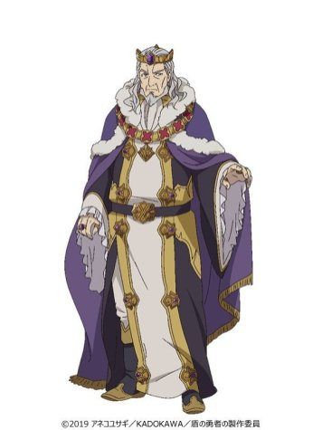 The Rising of the Shield Hero Character Visual - Aultcray Melromarc XXXII