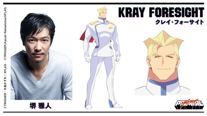 Promare Character Visual - Kray Foresight