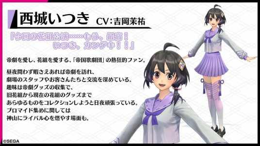 Project Sakura Wars Character Visual - Itsuki Saijo
