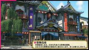 Project Sakura Wars Location Visual - Kabuki-za