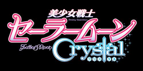 Possible new Sailor Moon logo