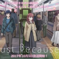 「Just Because!」レビュー