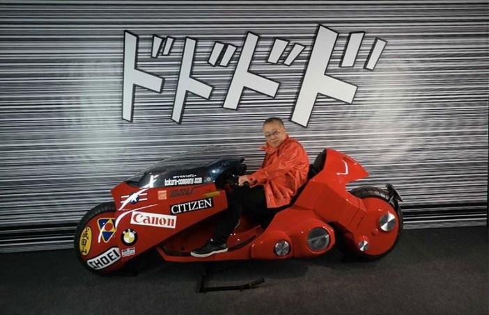 otomo-bike
