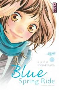 blue-spring-ride-t1-270x410