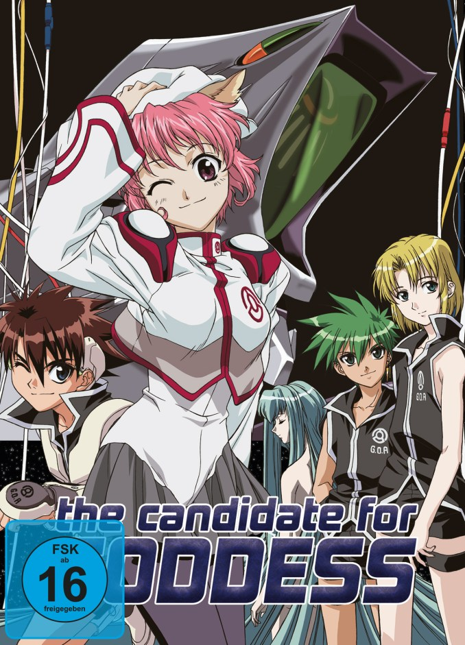 the_candidate_for_goddess_dvd_cover_2d