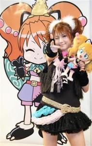 Reina Tanaka as Reinya