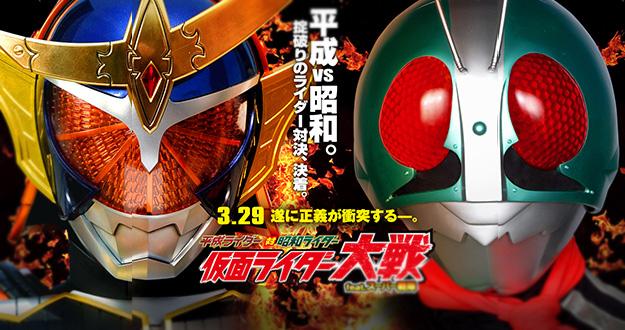 Kamen-Rider-War