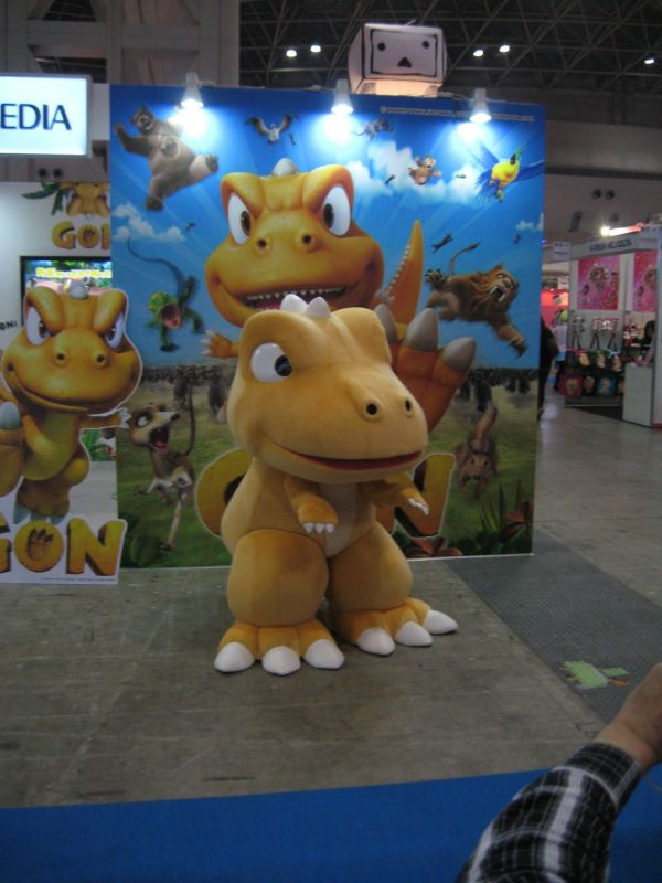 20 Manga Gon The Dinosaur Pictures And Ideas On Meta Networks