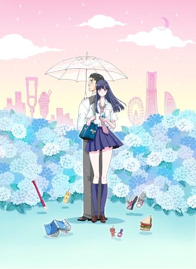 Girl In Rain Wallpaper For Facebook After The Rain Manga Anime News Network