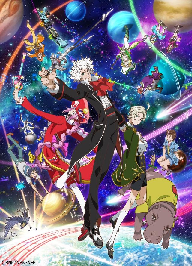 ClassicaLoid (TV 2) - Anime News Network