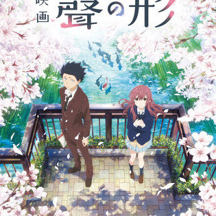 Anime Cry Wallpaper A Silent Voice Anime Film S Visual Teaser Video Release