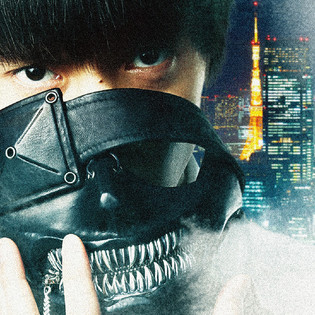 Live Action Tokyo Ghoul Films Visual Teases Kaneki With