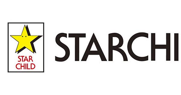 Starchild Label Restructured as King Amusement Creative