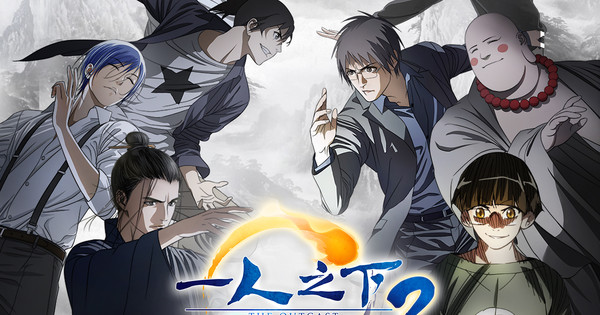 Hitori no shita the outcast 3 fight scene 4k. Anime Spotlight Hitori No Shita The Outcast 2 Raten Taisho Chapter Anime News Network