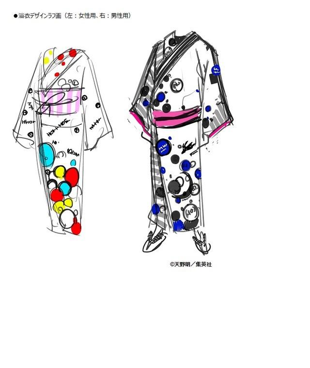Akira Amano Designs Yukata for Sale at Upcoming Exhibition