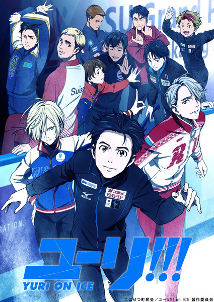 Image result for yuri on ice poster