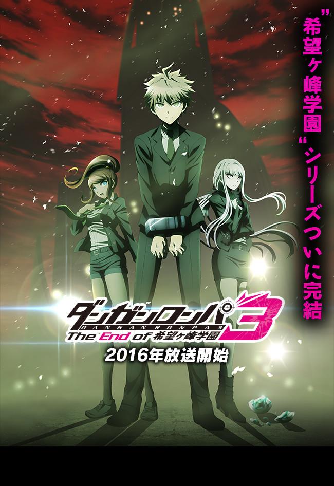 Kazuaki Morita And Ryoko Amisaki Are Designing The Animes Characters Danganronpa Design Team Is Credited With Original Background Designs