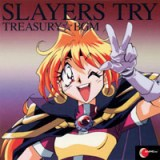 Slayers Try Treasury BGM