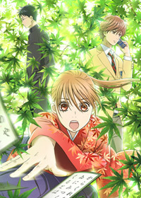 chihayafuru josei anime