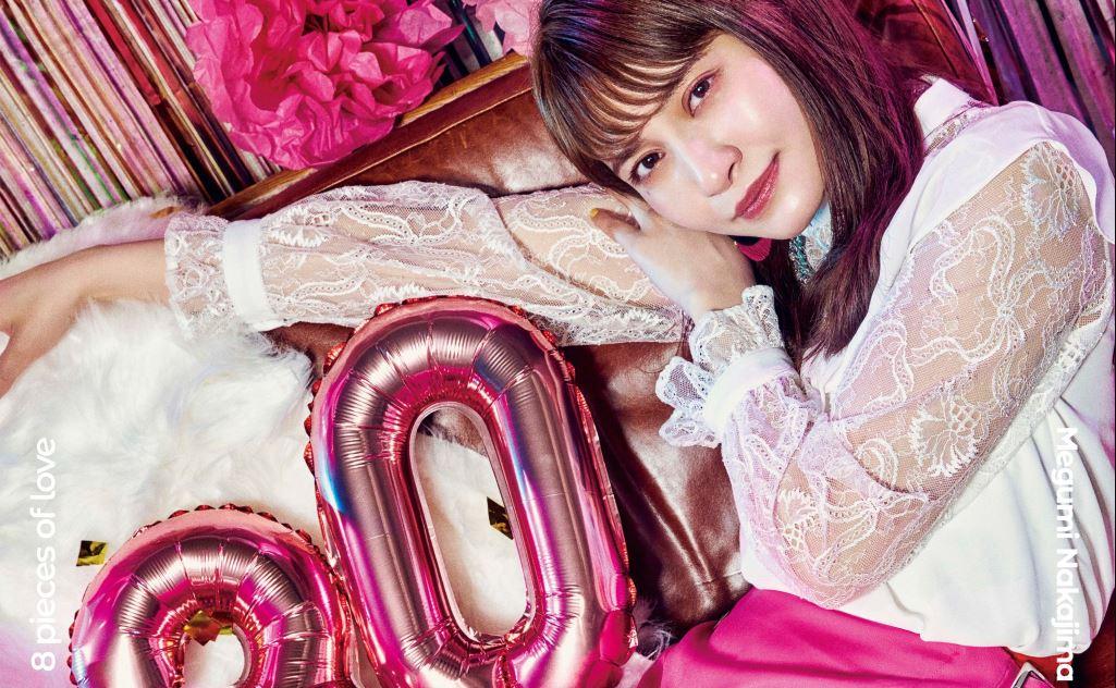 megumi nakajima 8 pieces of love