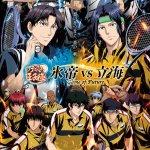 The New Prince Of Tennis Hyotei Vs Rikkai Anime Tem Novo Membro Para O Elenco E Visual Revelados Anime Xis