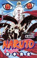 Tomo 47 de Naruto