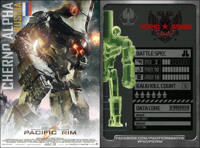 Russian-Jaeger-Cherno-Alpha