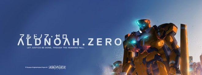 aldnoah-zero