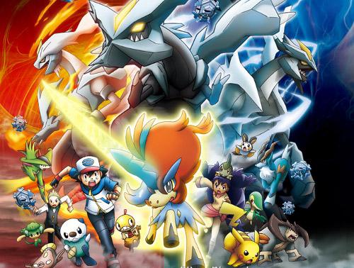 Gekijban Pocket Monster  Best Wishes Kyurem vs Seikenshi Keldeo  Pokemon Film 15
