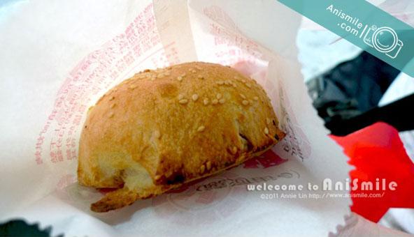 福州世祖胡椒餅 重慶店