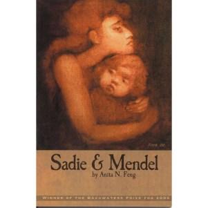 Sadie & Mendel