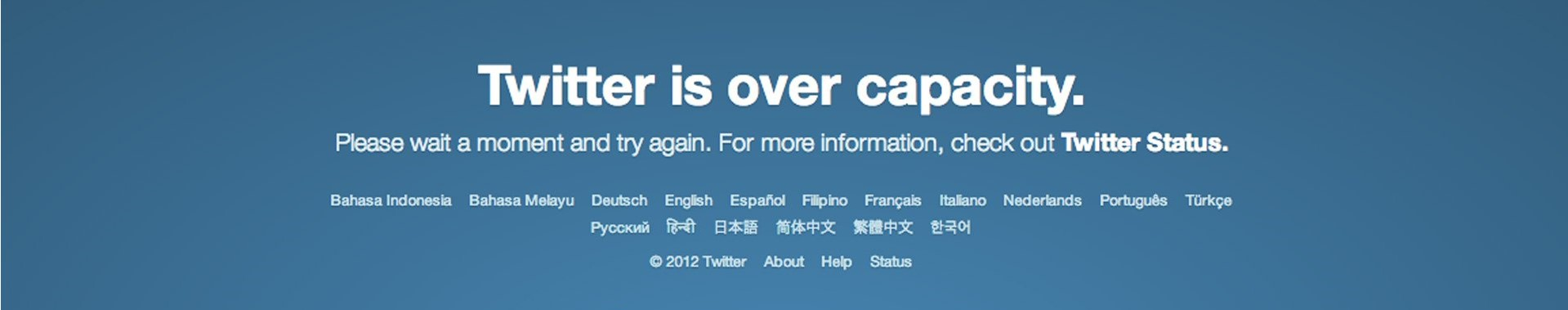 Twitter is over capacity screen