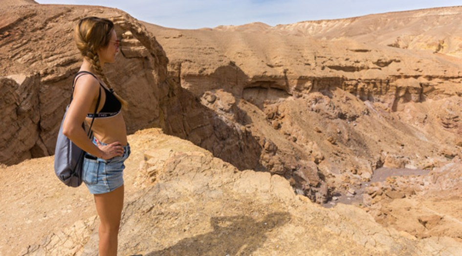 RED CANYON - ISRAEL - ANITY