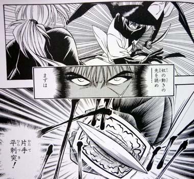 【るろうに剣心】悪即斬!斉藤一の魅力と名シーンなどを紹介 - あにZねす