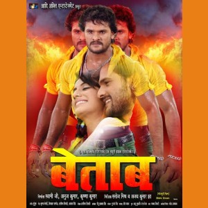 Betaab-poster